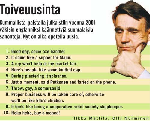 nyt_toiveuusinta.png